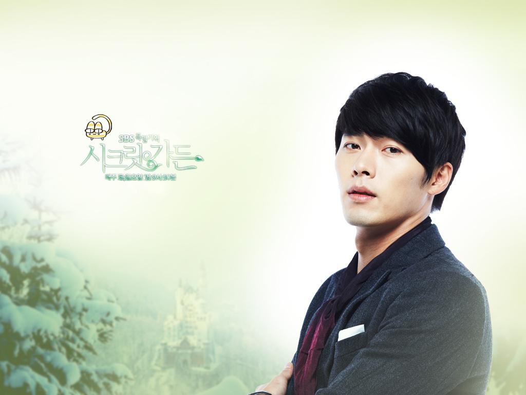 Garden   Secret Garden Korean Drama Wallpaper 30855572 1024x768
