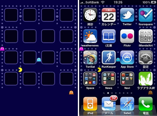 your iPhone that turns your app icons