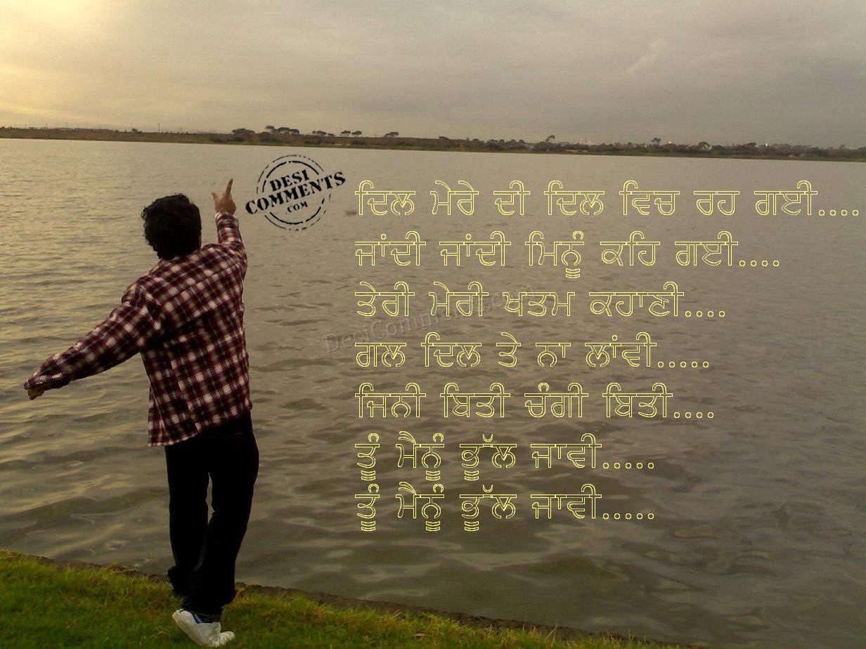 sad love wallpaper 146 Sad Love Quotes Wallpaper 1232x924