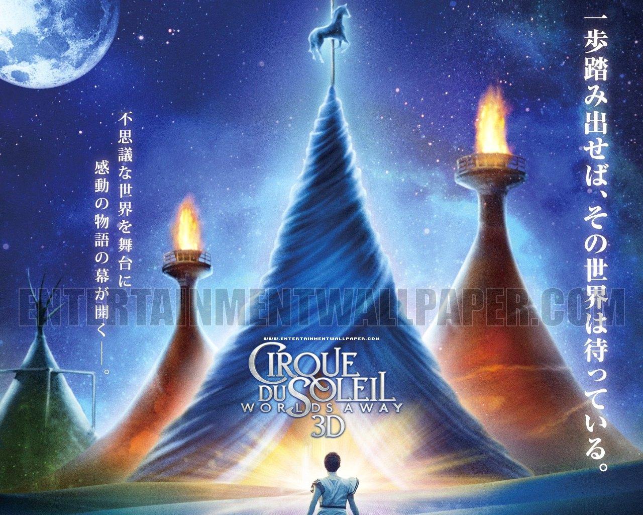 Cirque du Soleil Worlds Away Wallpaper   Original size download now 1280x1024