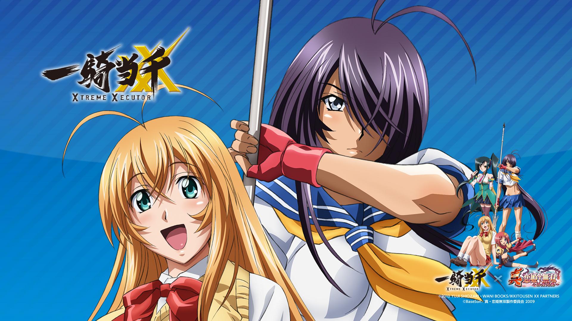 Ikkitousen Anime Wallpaper Site 1920x1080