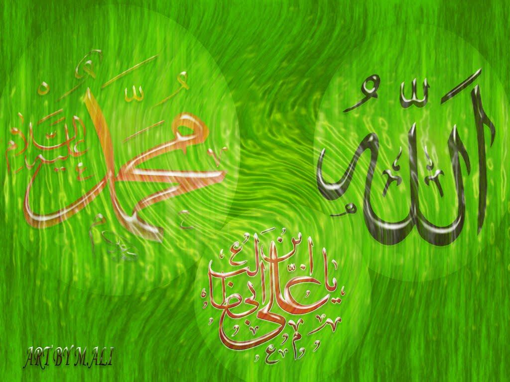 pin allah muhammad name - photo #8