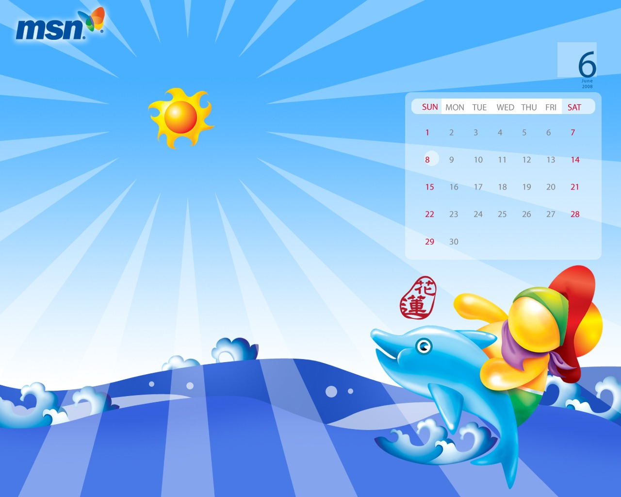 Calendar Live Wallpaper : Msn wallpapers for desktop wallpapersafari