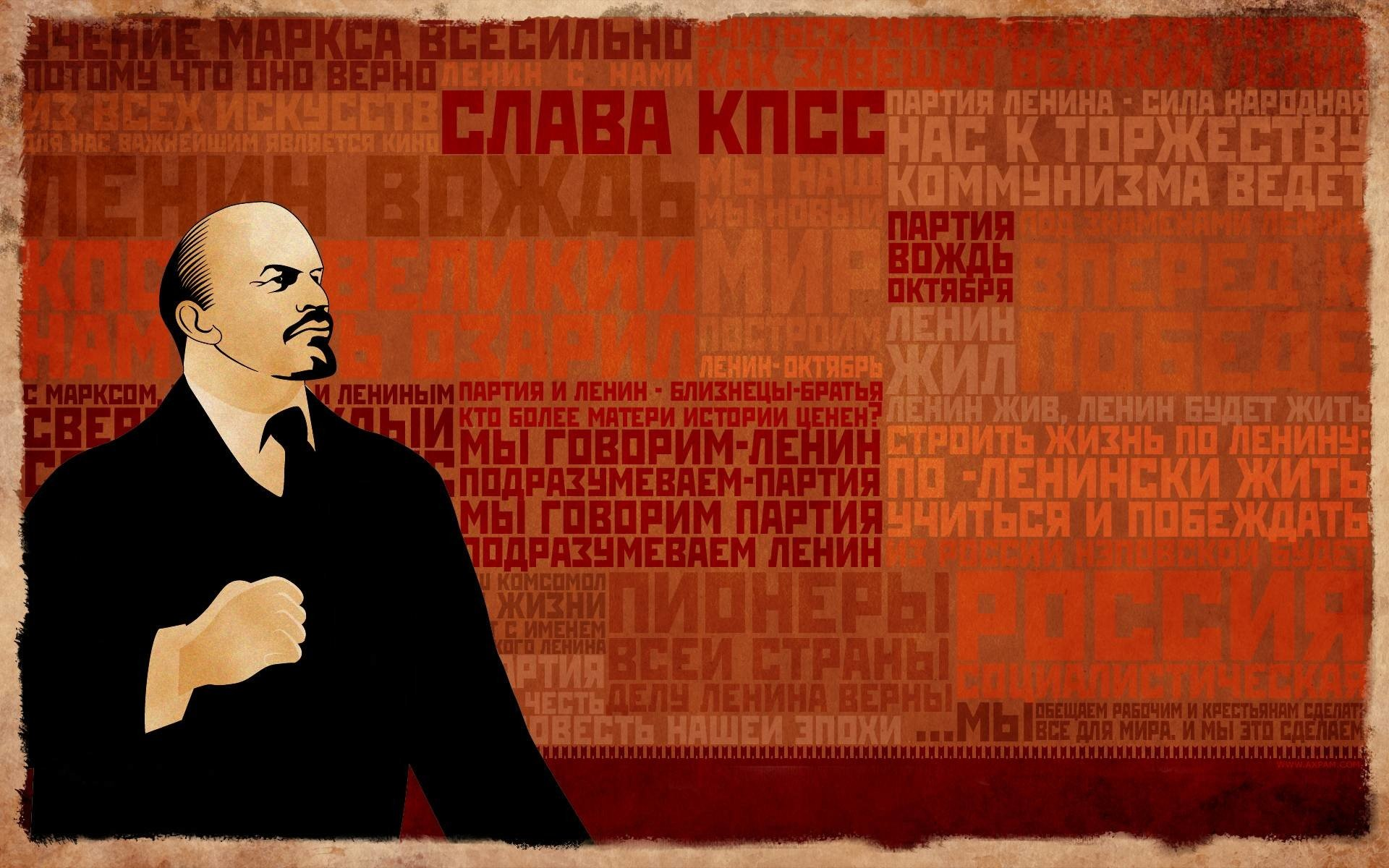 Lenin Wallpapers 56 images 1920x1200