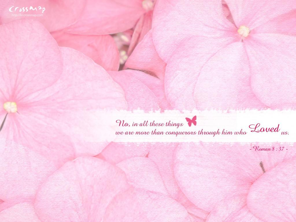 Inspirational Wallpapers For Christian Women Wallpapersafari