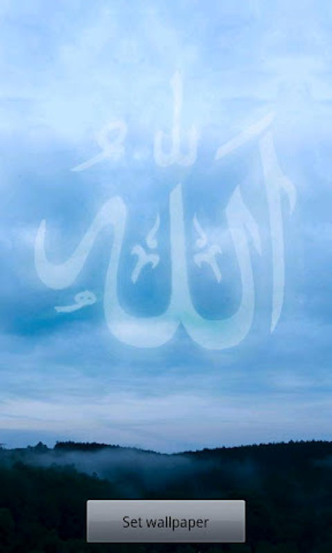 Download Allah Live Wallpaper app apps for Android phone 480x800
