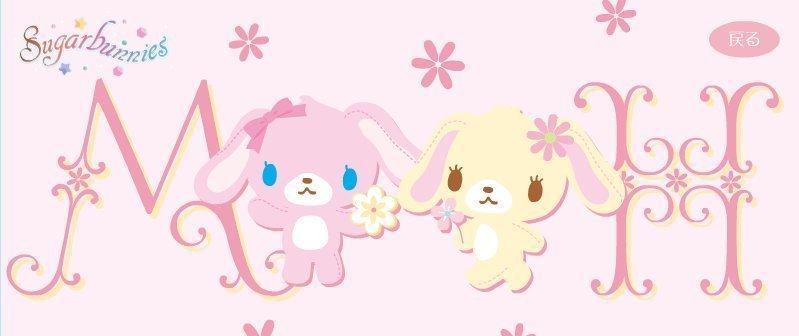 sugar bunnies wallpaper 799x336