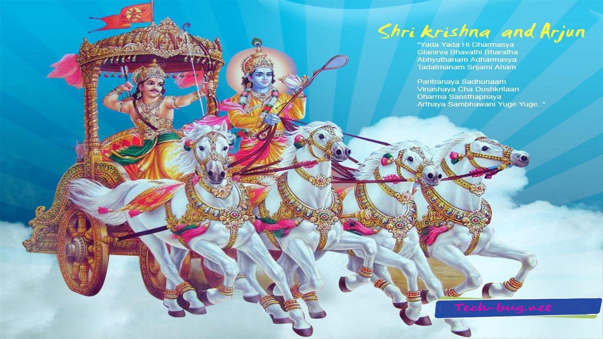 50+] Lord Krishna Wallpaper 2015 on WallpaperSafari