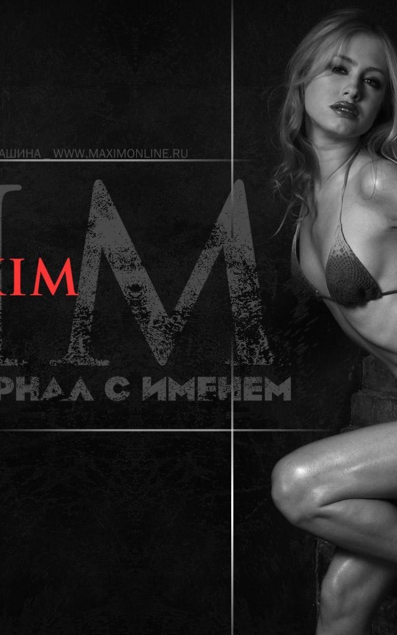 women maxim girls ru 917208 800x1280