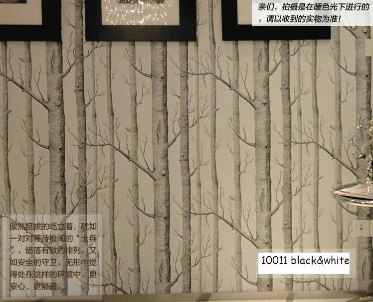 q qihang modern minimalist tree pattern nonwoven - 500×404