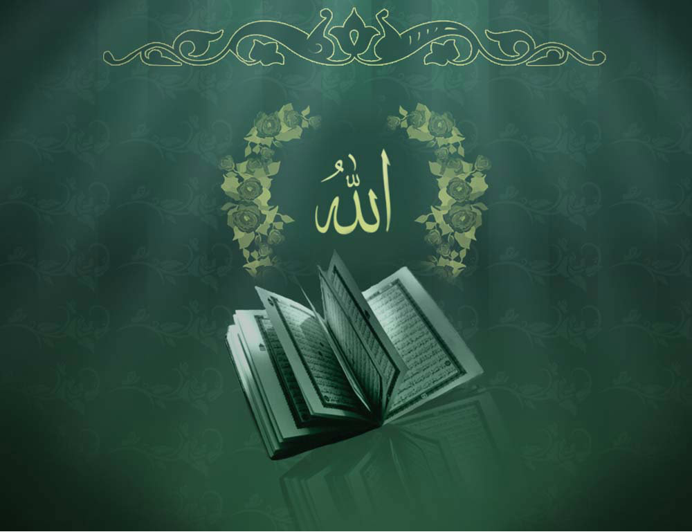 ALLAH Name Wallpapers HD Pictures One HD Wallpaper Pictures 1000x769