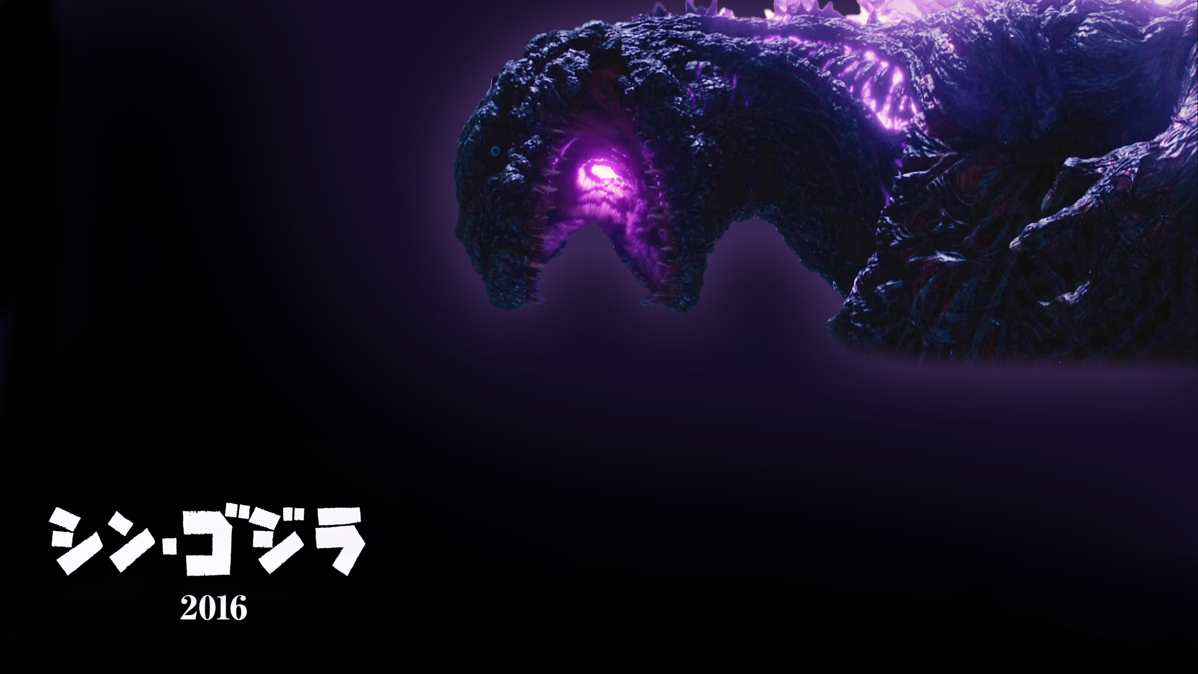 Created this desktop background featuring Shin Gojira preparing 3840x2160