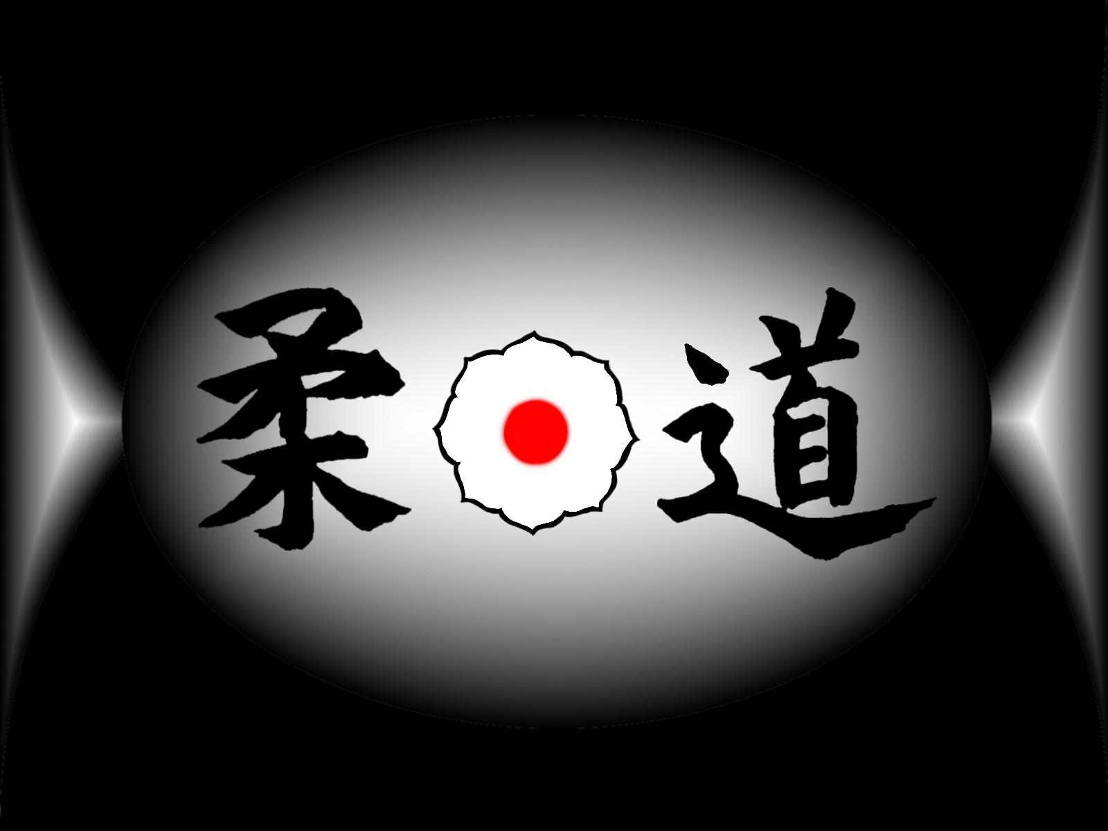 Pin Ergebnisse Wettbewerb Judo Wallpaper 1600x1200