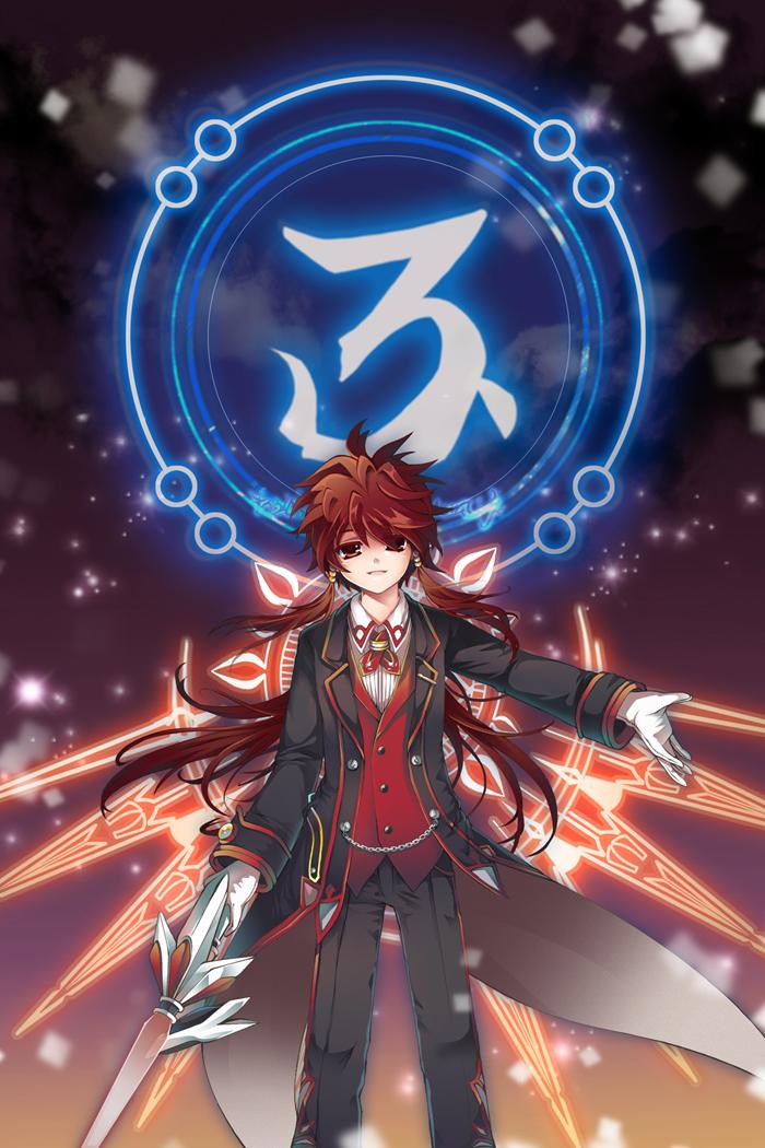 Rune Slayer Elsword   Elsword Character   Zerochan Anime Image 700x1050