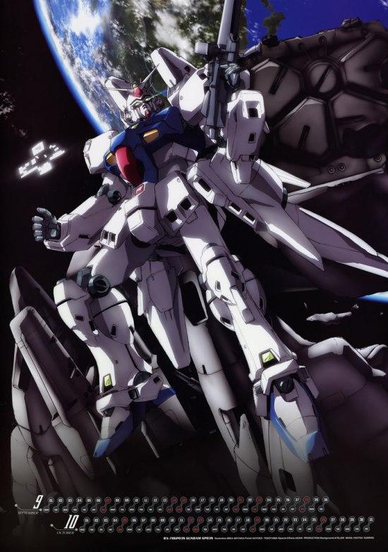 Gundam 0083 Gundam 0083 1 550x781