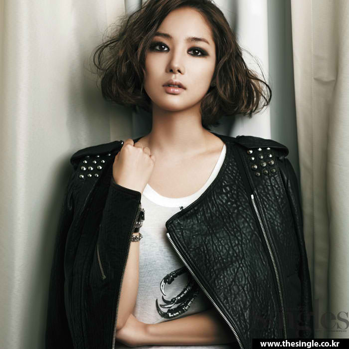 Park Min Young Singles Magazine Jan 2012 700x700