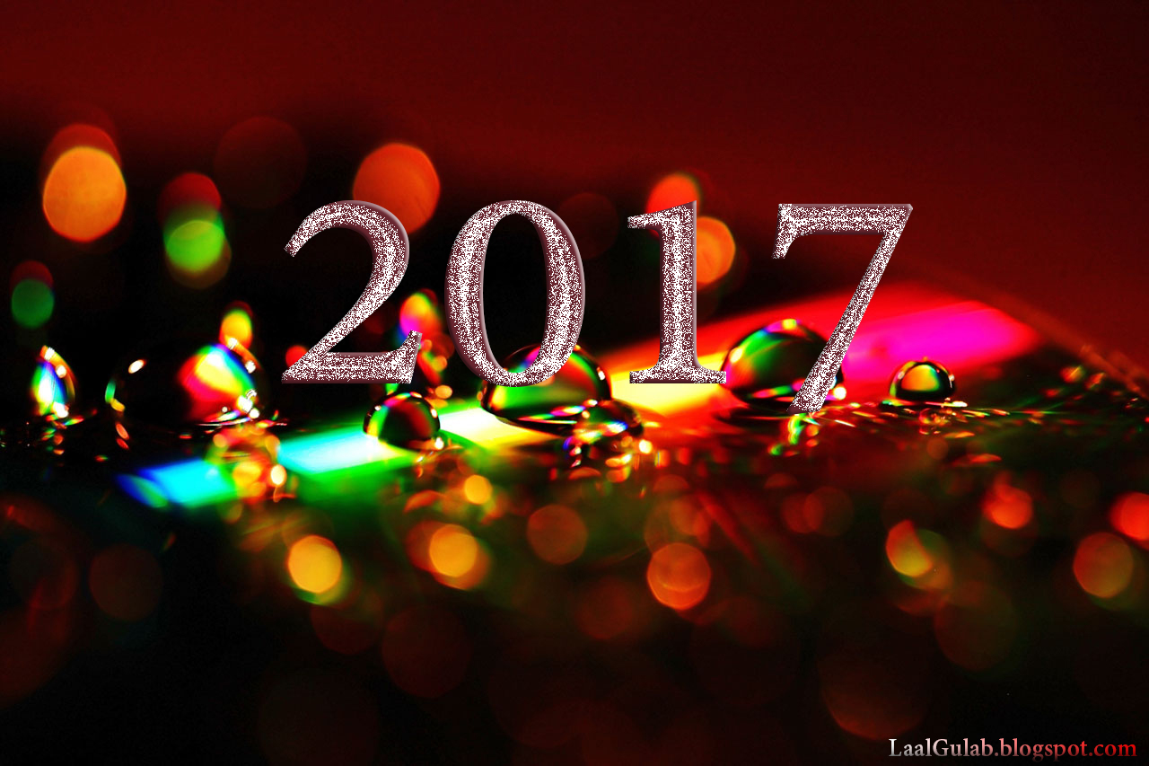 Free Download New Year 2017 Wallpapers And Background Images