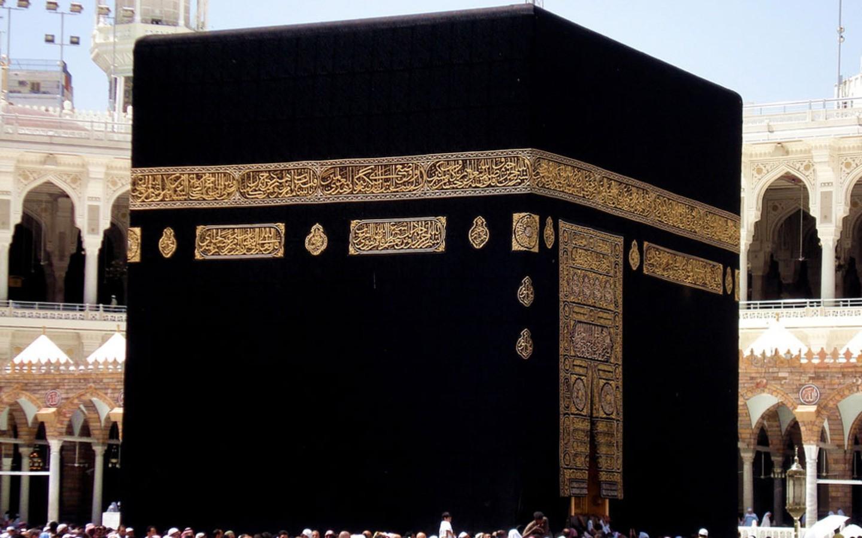 Islam Mecca Wallpaper 1440x900 Islam Mecca 1440x900