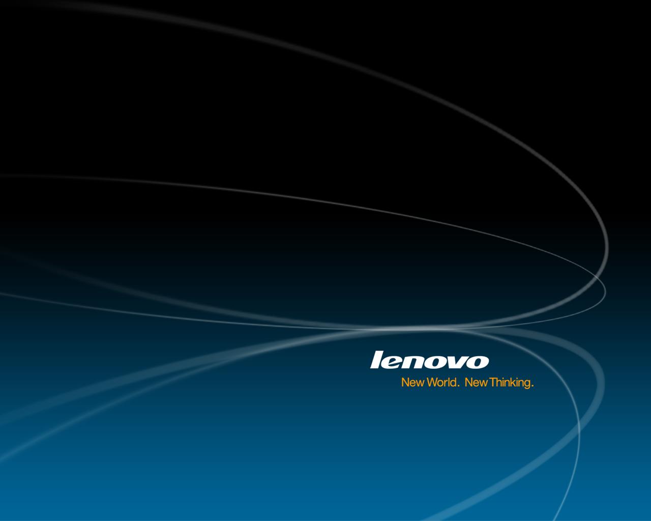 Lenovo Wallpaper Car: Desktop Wallpapers For Lenovo