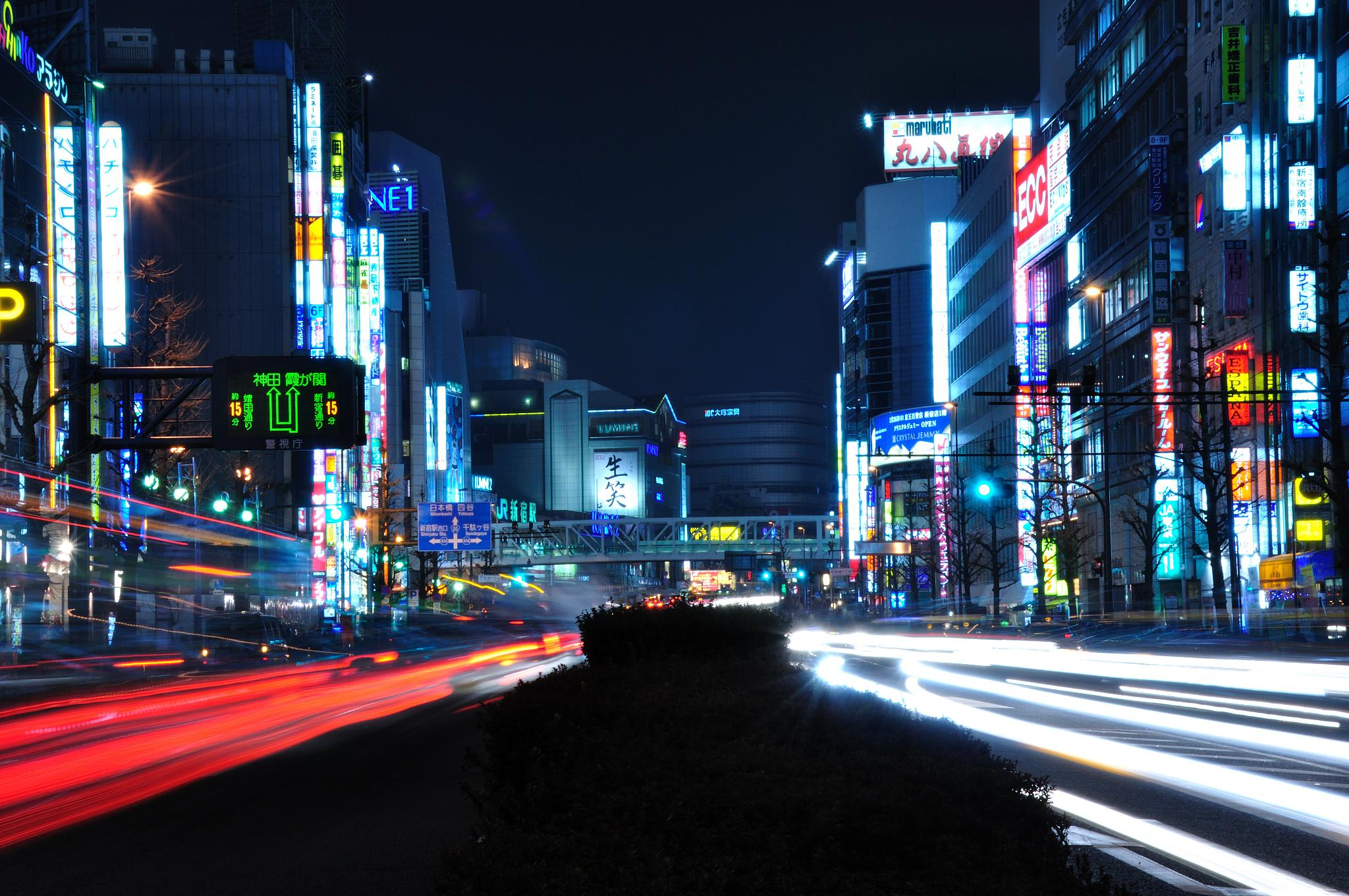 Download Cityscape Backgrounds 2048x1360