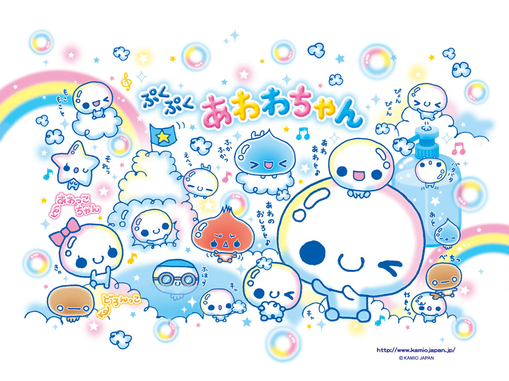 Isnt this cute   Anime Wallpaper 31838216 1024x768
