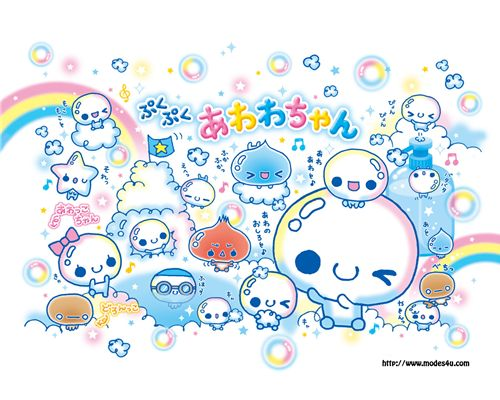 cute wallpaper on Facebook modeS Blog 500x400