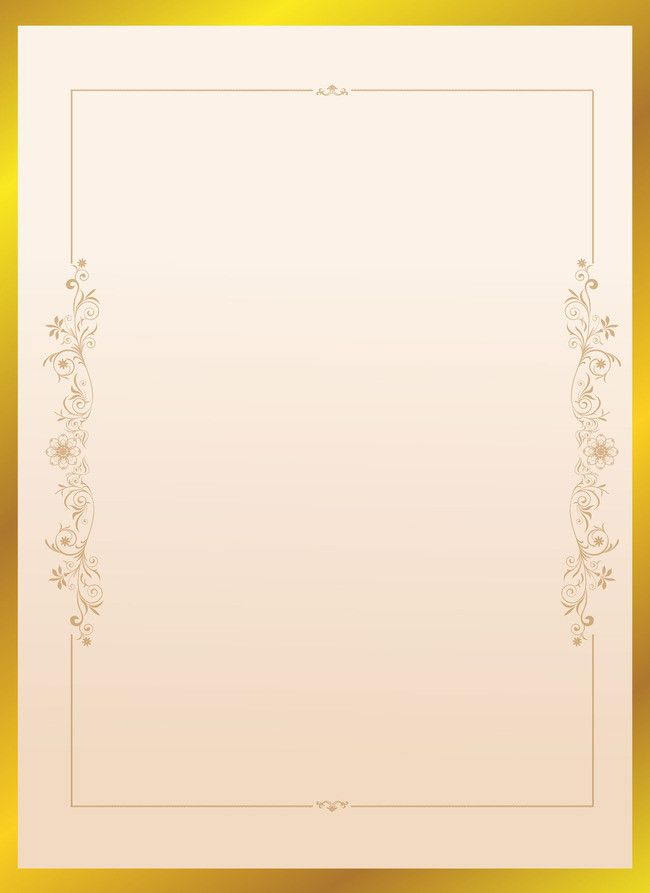 European Gold Border Pattern Poster Background Borders and 650x893