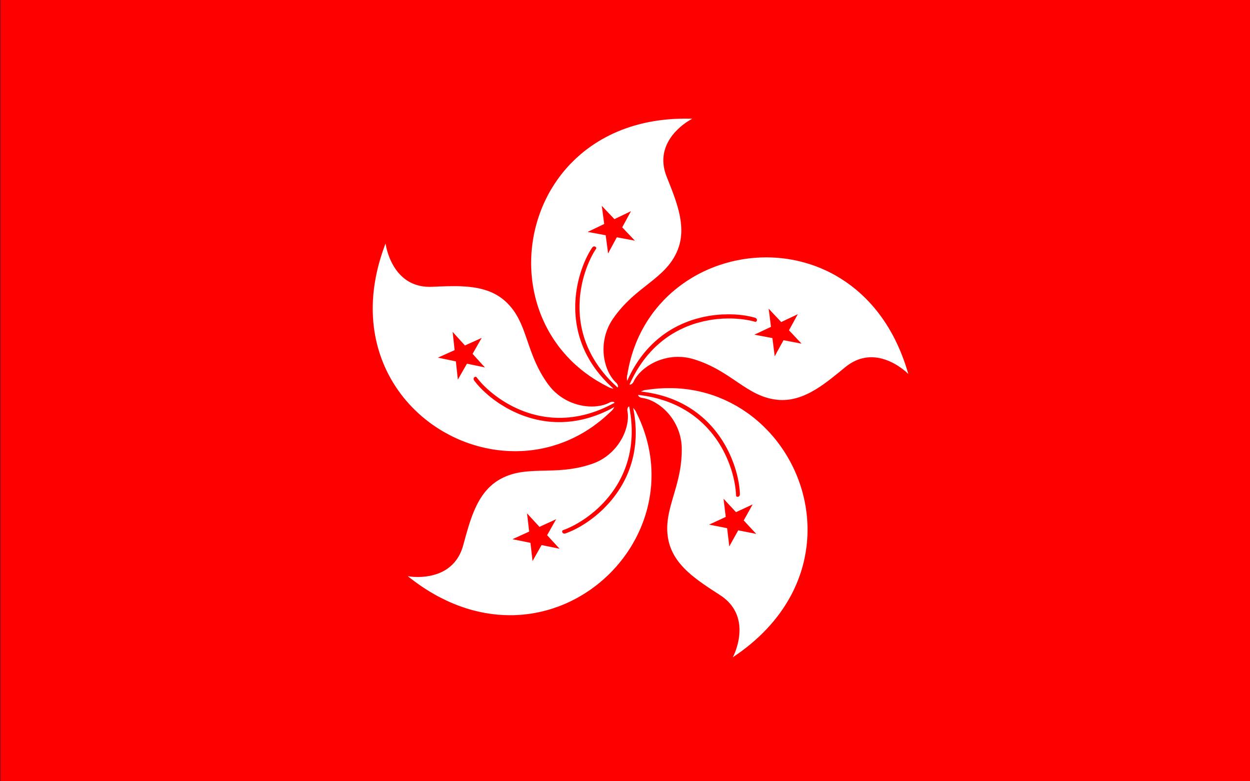 Wallpaper Hong Kong China Flag 2560x1600 2560x1600