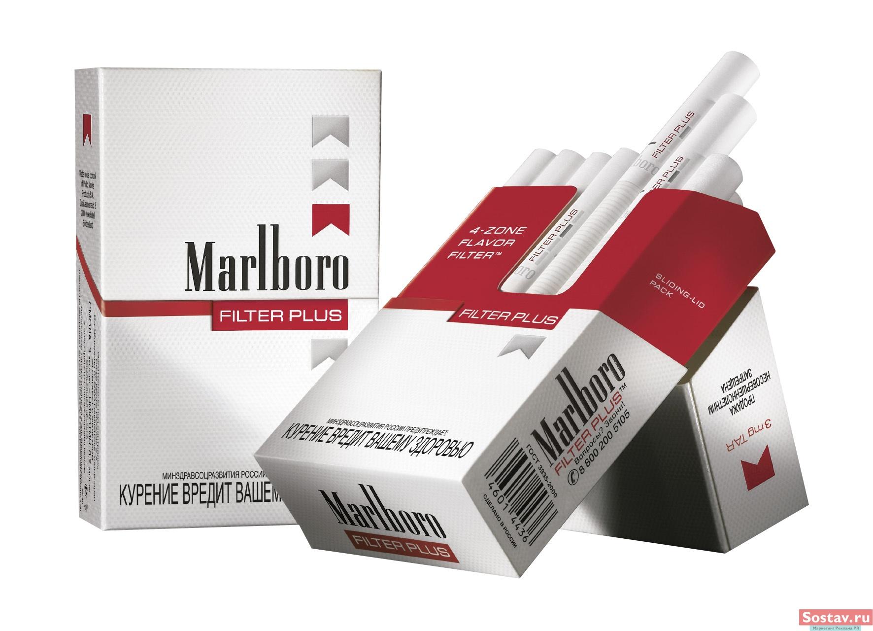 Marlboro Filter Plus High Resolution Hd Wallpaper Of General 1772x1280