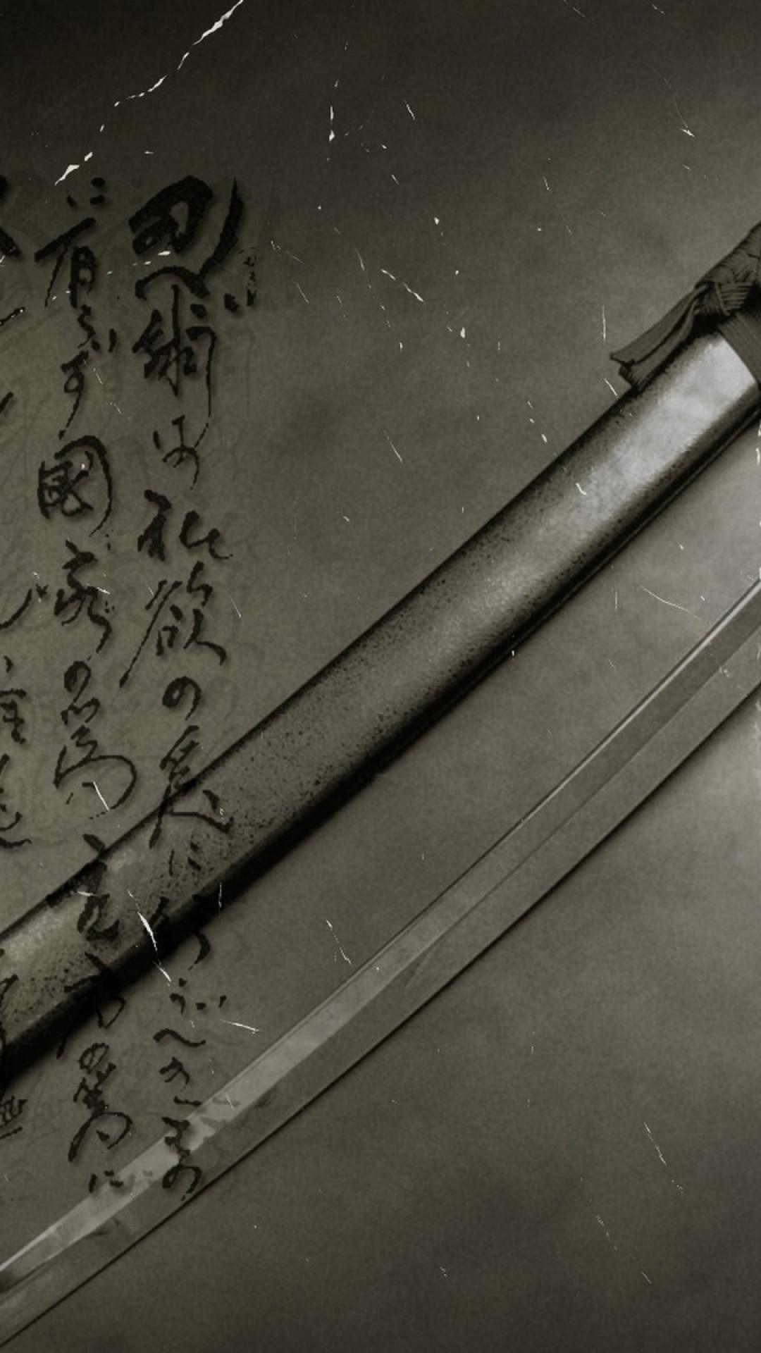 samurai sword wallpaper wallpapersafari