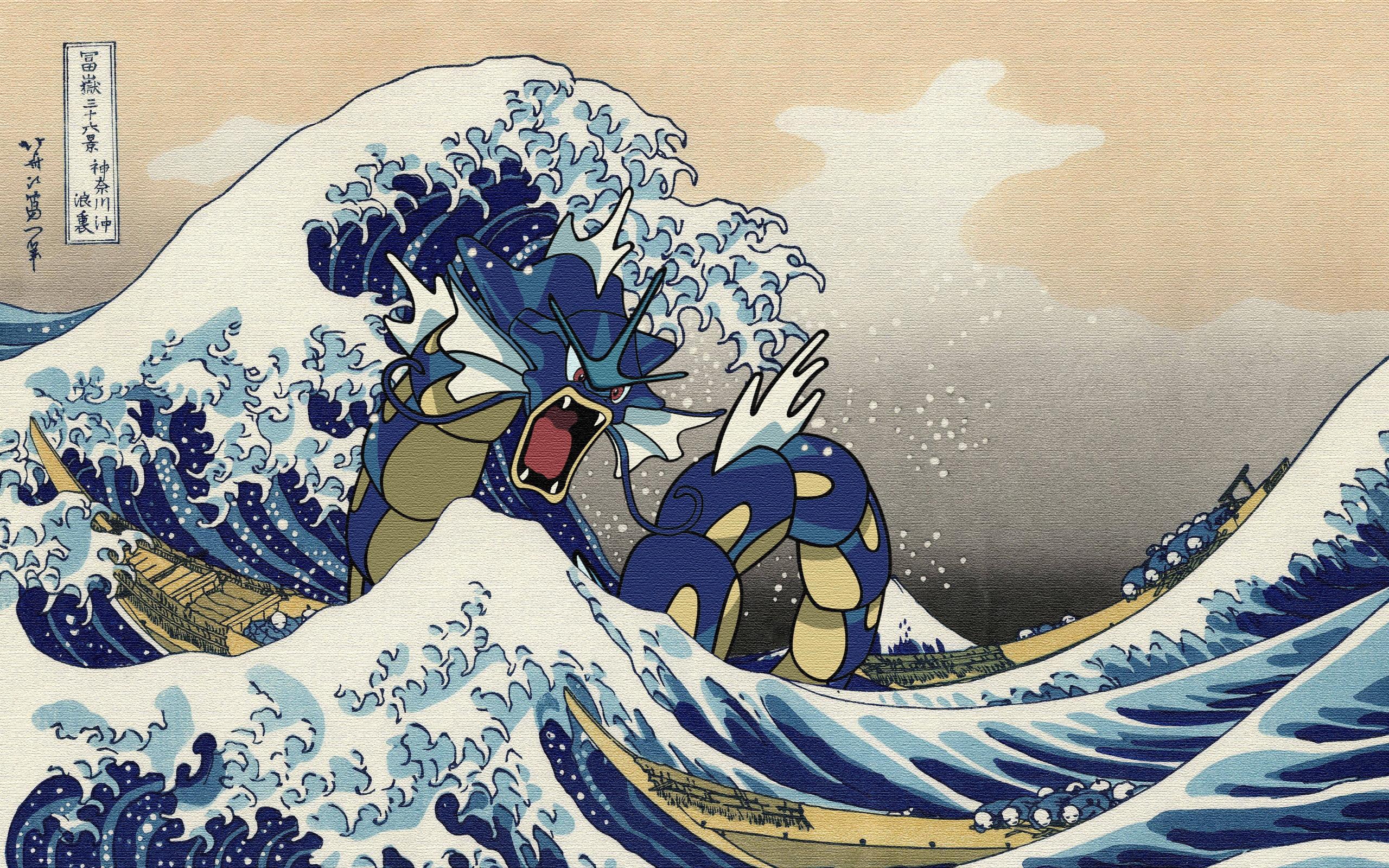 Pokemon Gyarados illustration video games retro games anime 2560x1600