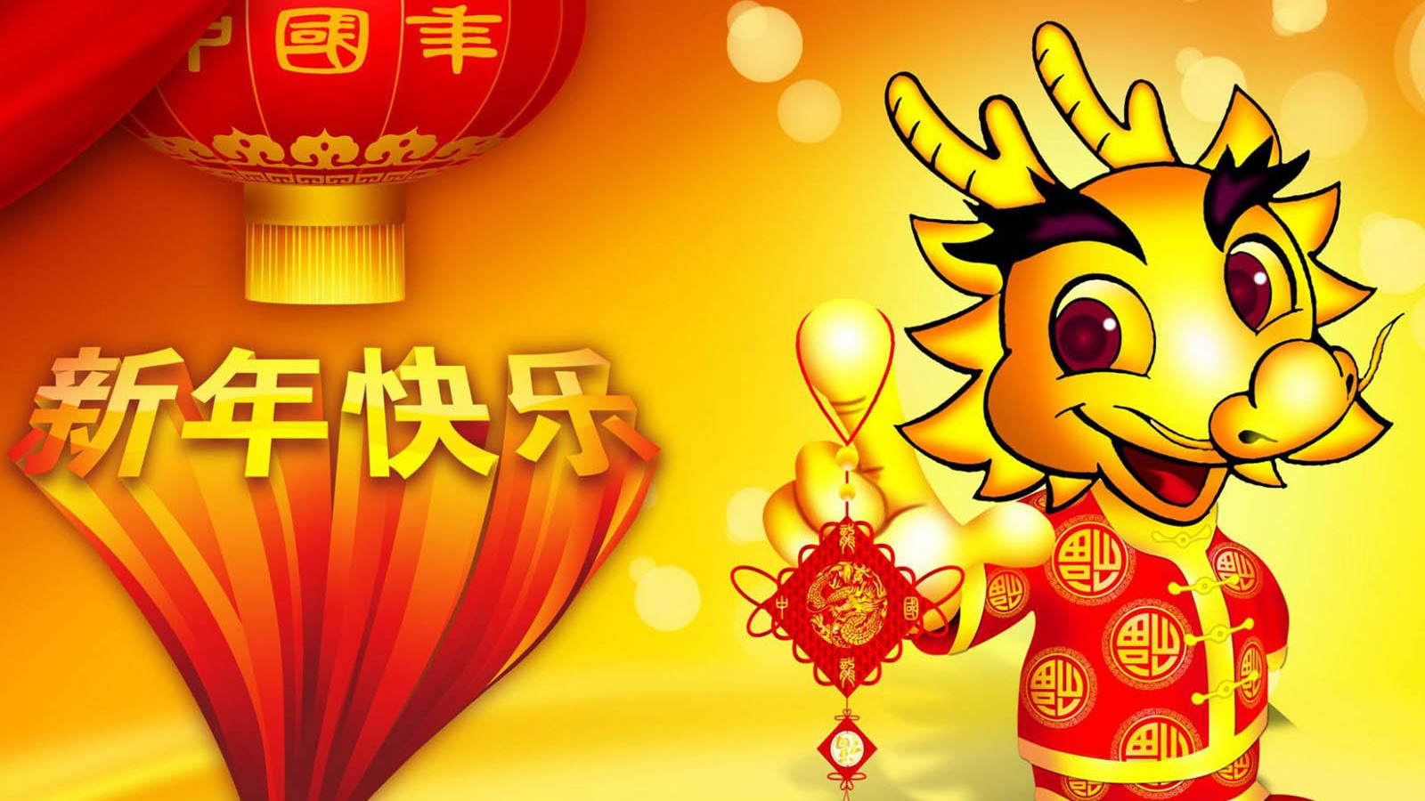 Chinese New Year 2015 Wallpaper for Desktop 1600x900