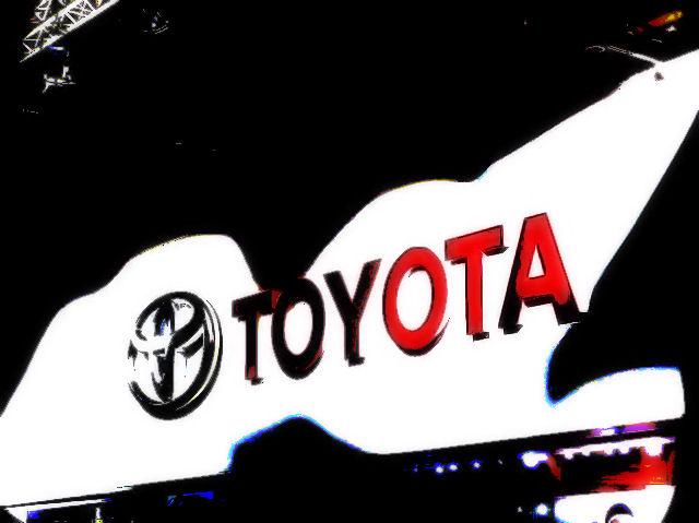 Toyota Logo Wallpaper New Toyota Logo Wallpaper Toyota Logo 640x479