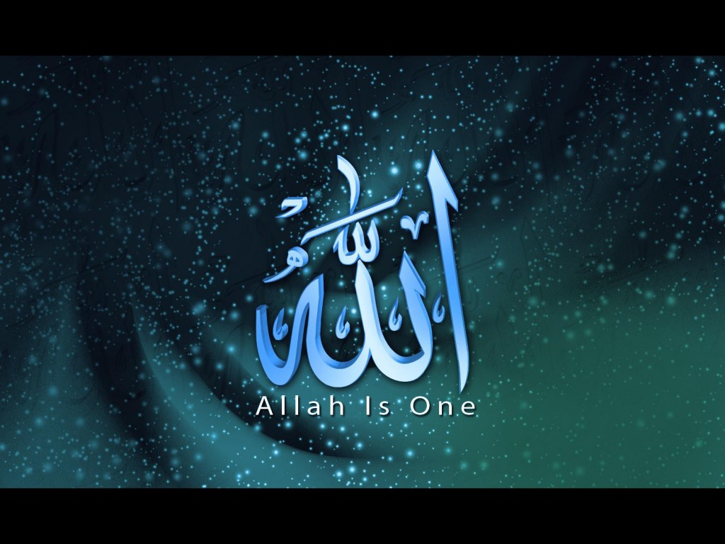 Best Islamic Wallpapers Islamic Dashboard 1024x768