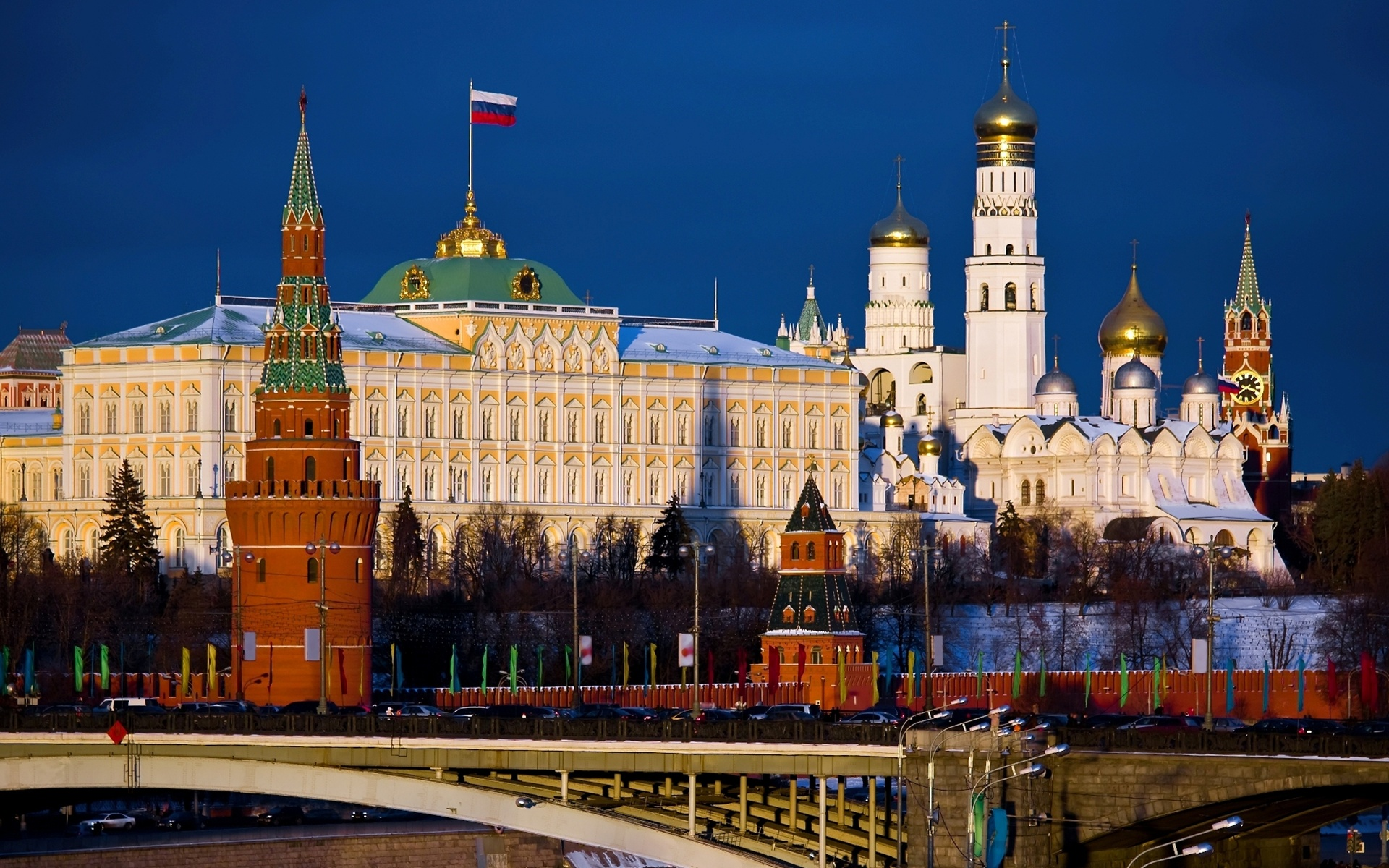 Wallpaper moscow city the Kremlin the bridge moscow capital of 1920x1200