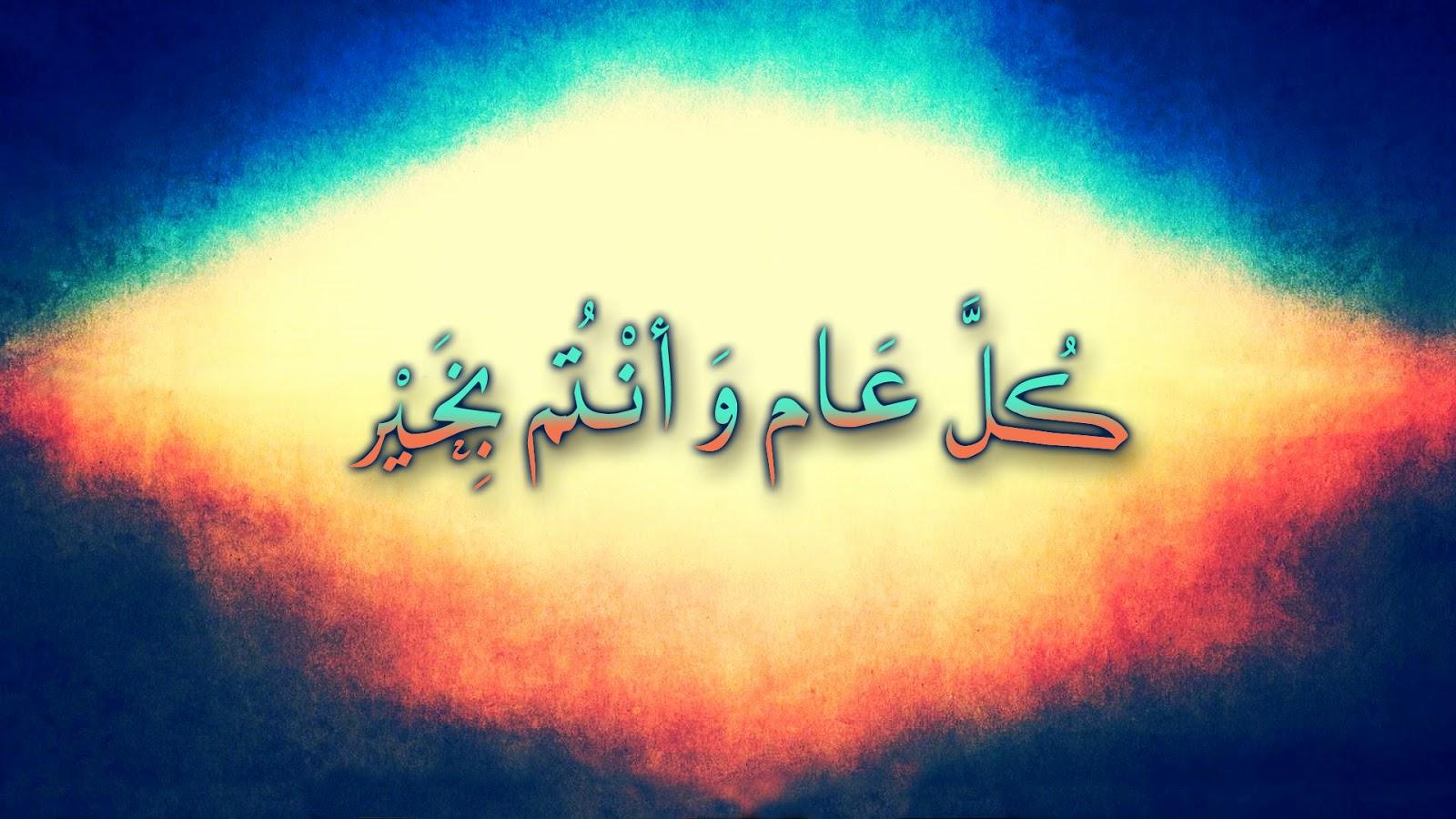 Islamic HD Wallpapers Download 1080p Islamic Book 1600x900