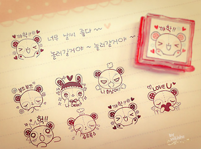 All Expression Of Panda 650x483