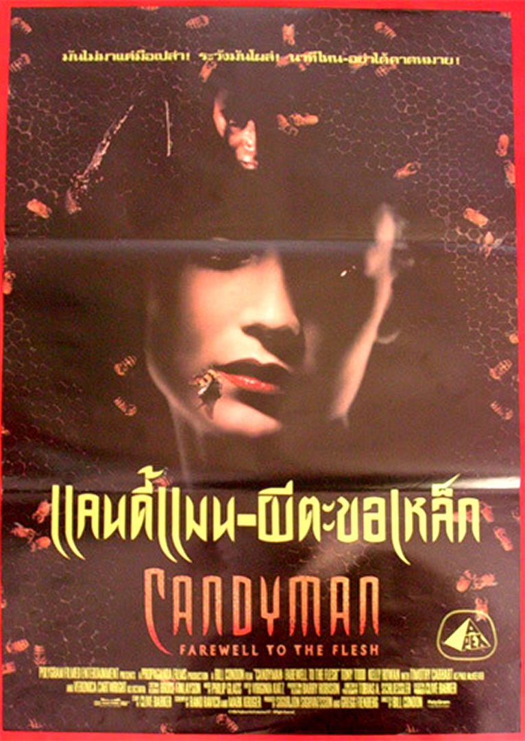 CANDYMAN   Thai B Movie Posters 766x1080