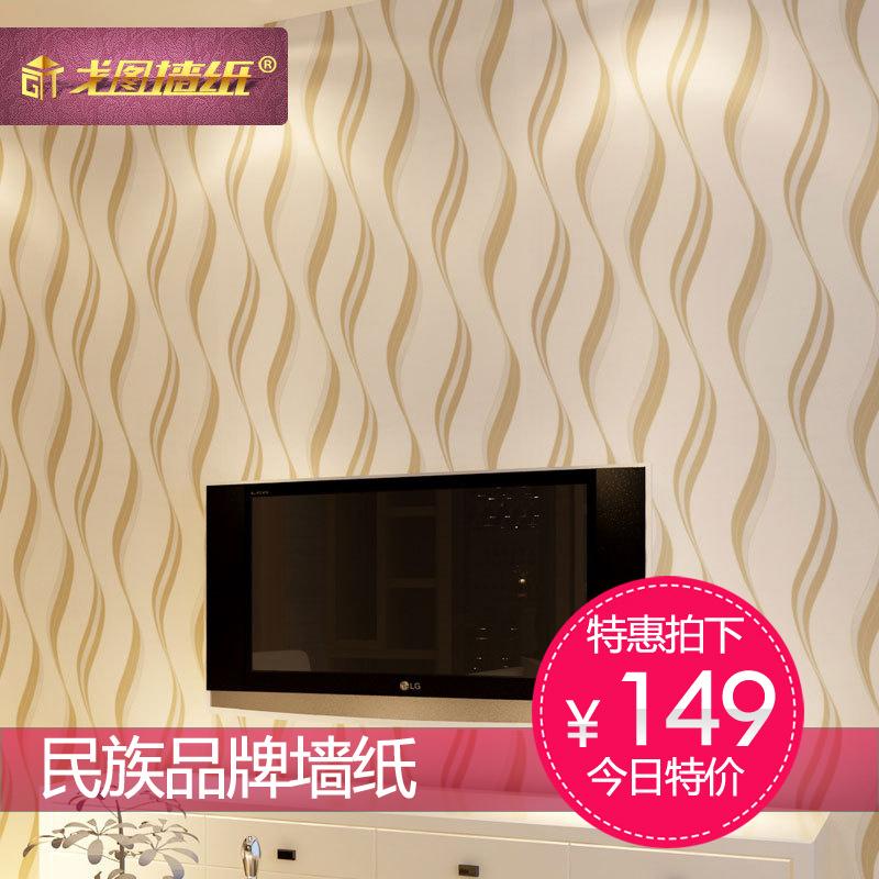 discount wallpaper outlet   weddingdressincom 800x800