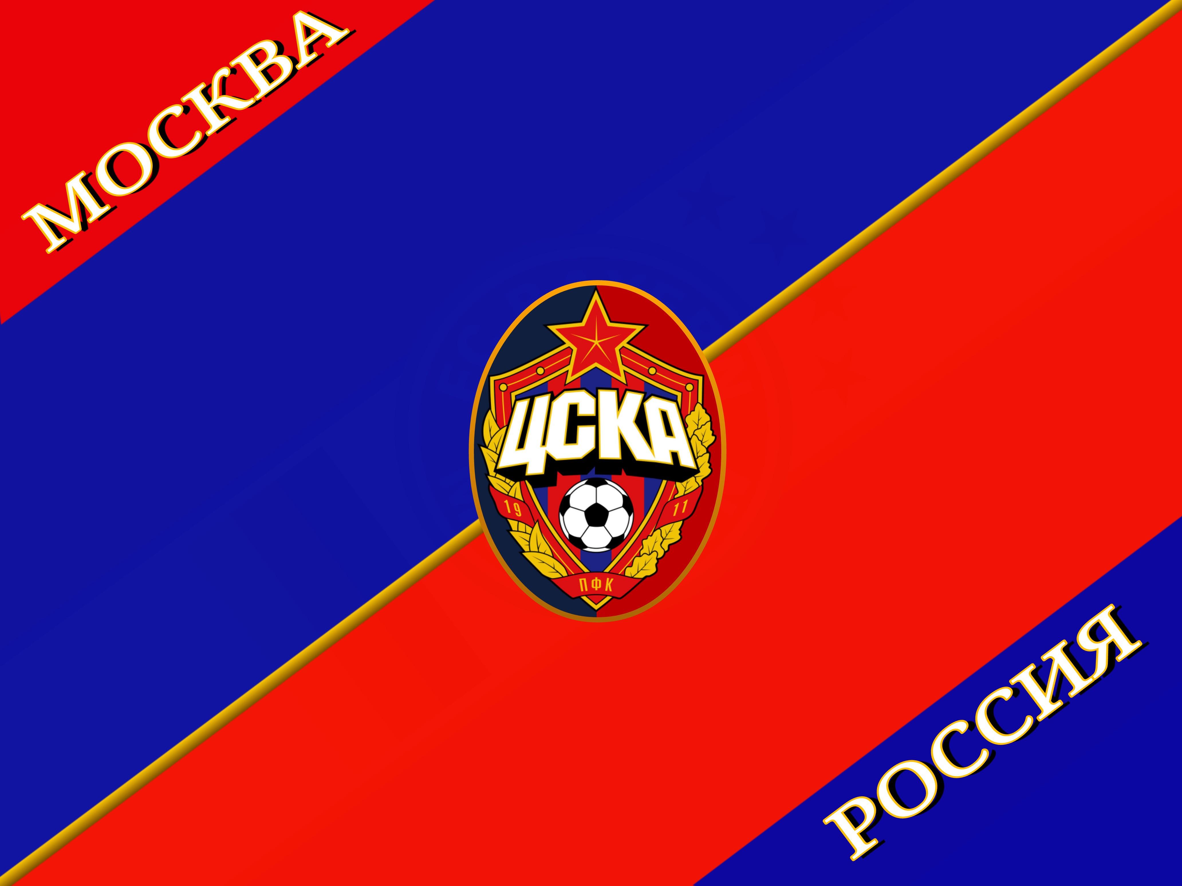 PFC CSKA Moscow 4k Ultra HD Wallpaper Background Image 4128x3096