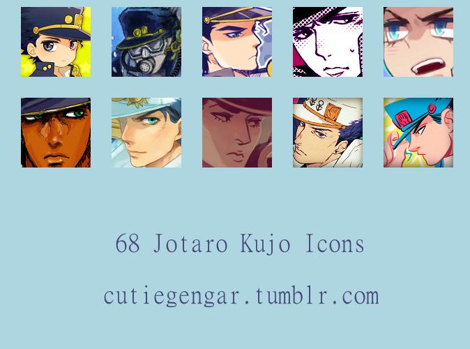 Jotaro Kujo   Jojos Bizarre Adventure Icons by typhlosion4ever on 674x500