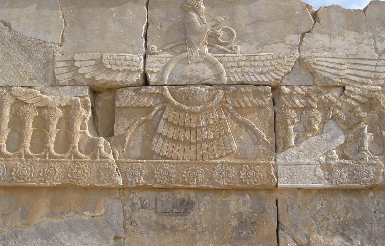 Wallpaper Iran Persepolis Farvahar images for desktop section 1332x850