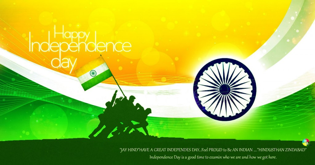 15 Aug] India Independence Day HD Images Wallpapers Pictures 1024x538
