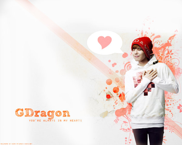 Dragon Wallpaper by kairomon 600x480