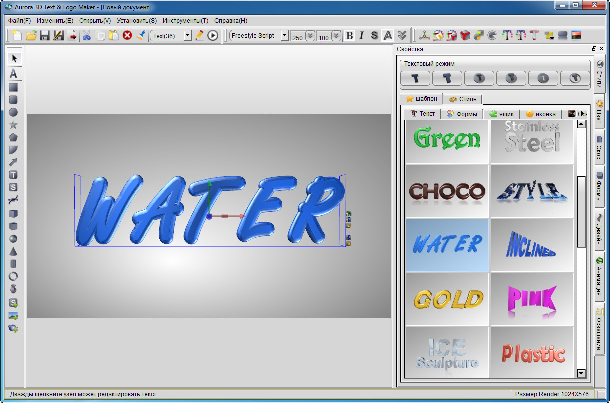 Free download Aurora 3D Text Logo Maker 12 08 10 With Keygen