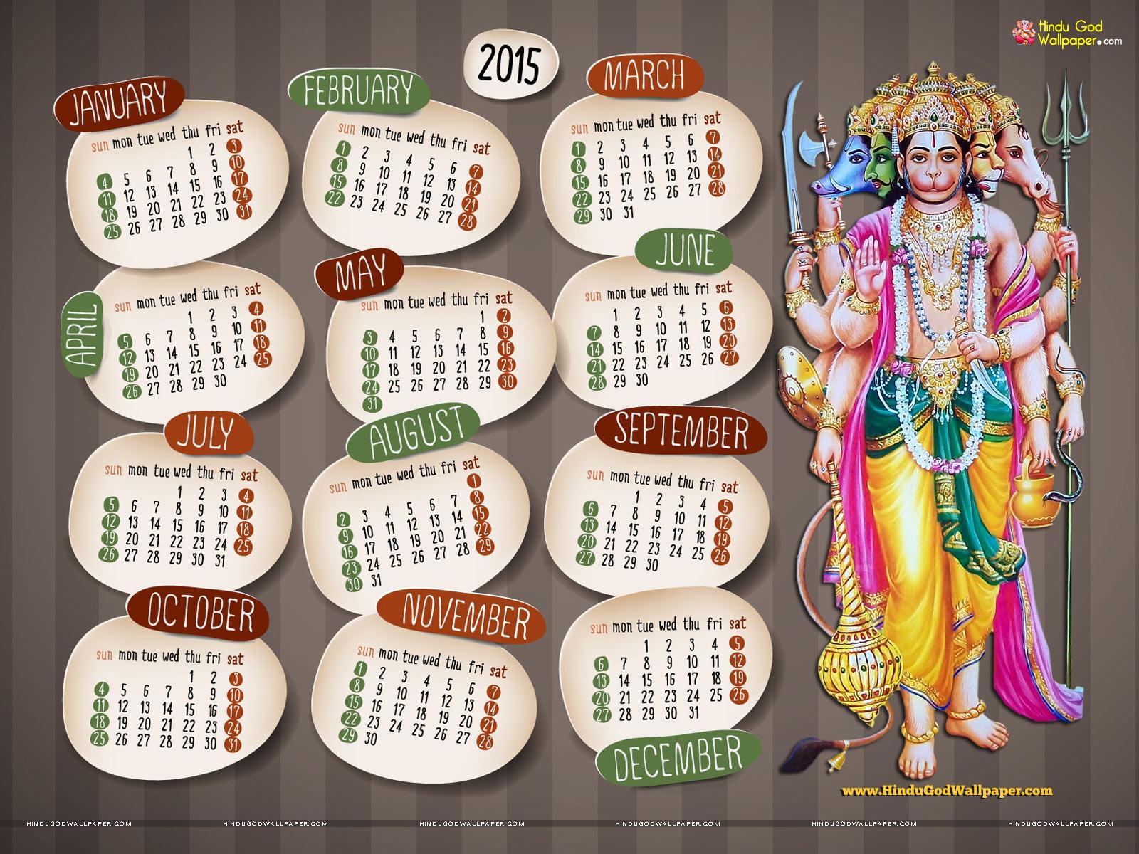 Desktop Calendar 2015 Wallpaper HD Download 1600x1200