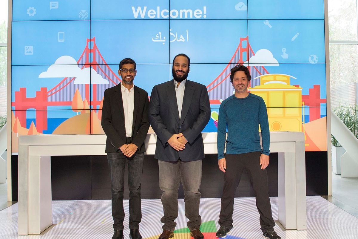 Google Magic Leap Virgin Group Saudi Crown Prince met with tech 1200x800