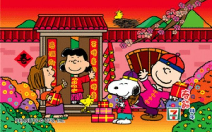 Snoopy Wallpaper Chinese New Year HD4Wallpapernet 680x425