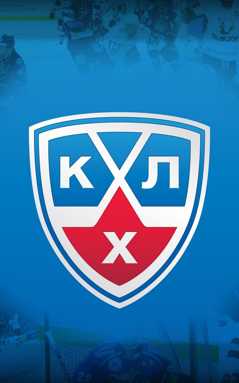 download CHL hockey sports mascot KHL wallpaper 2560x1600 800x1280