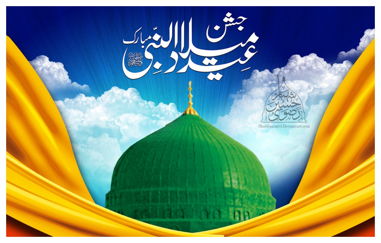 free download stylish jashn e eid milad un nabi hd wallpapers download 1240x790 for your desktop mobile tablet explore 41 un wallpaper un wallpaper free download stylish jashn e eid milad